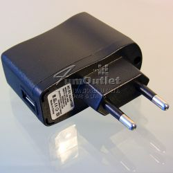E-CIG 220V-to-USB AC-DC Adapter: Адаптер 110/220V към USB