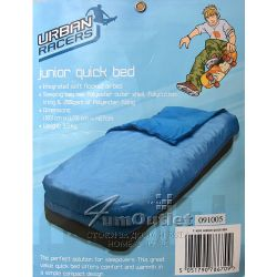 """Готово единично надуваемо легло """"Junior Quick Bed"""": Всичко в едно!"""