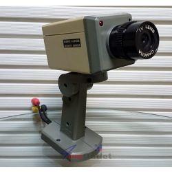 CS-900 Камера за видеонаблюдение с детектор за движение
