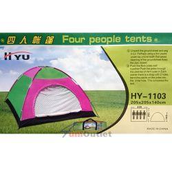 """Палатка, четириместна, тип """"куполна"""", 200х200х135 см"""