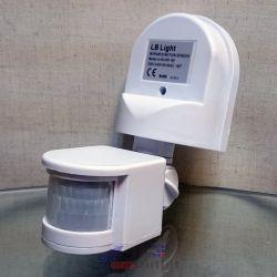 PIR Sensor Пасивен инфрачервен сензор за движение