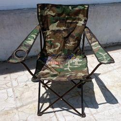 Сгъваем стол за къмпинг, пикник и риболов в чохъл