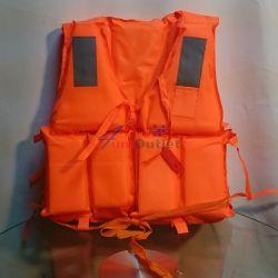 Спасителна жилетка за възрастни, универсален размер