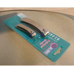 Нокторезачка комплект 2 бр. за ръце и крака